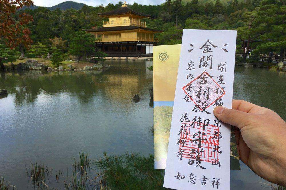 Ticket for Kinkaku-ji