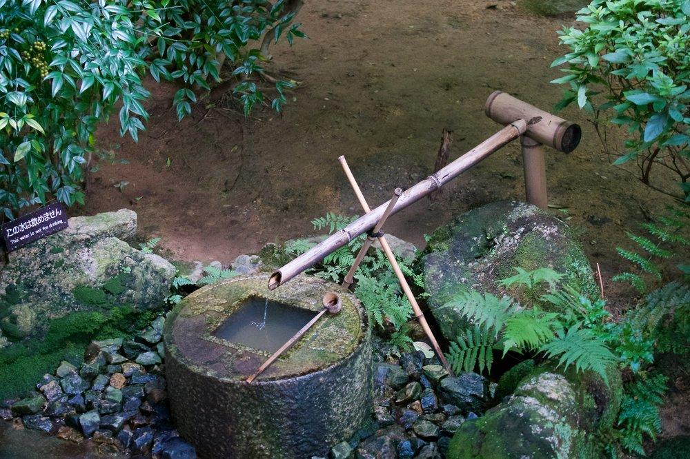 Tsukubai, stone wash basin