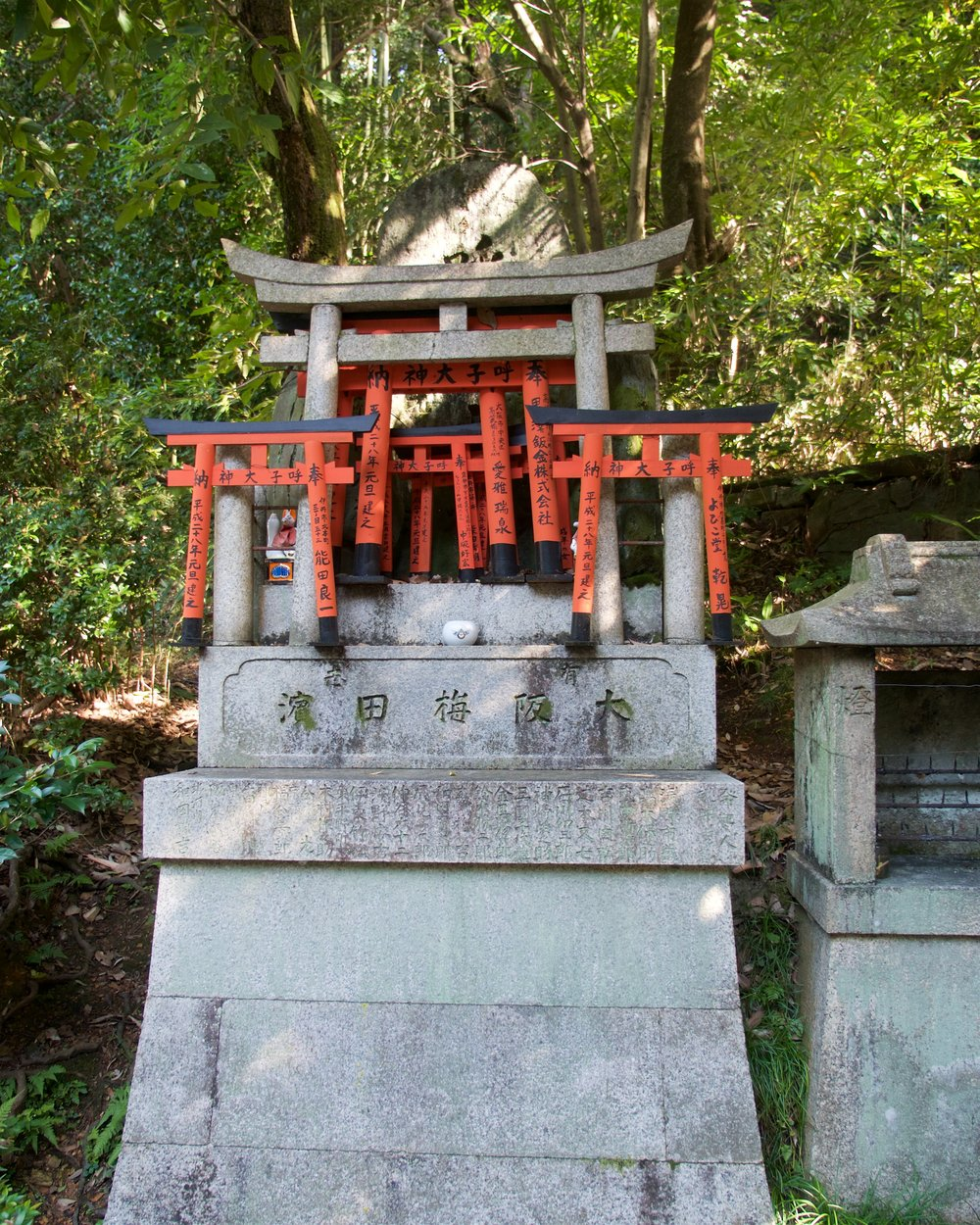 One of the several shrines up and down the mountain