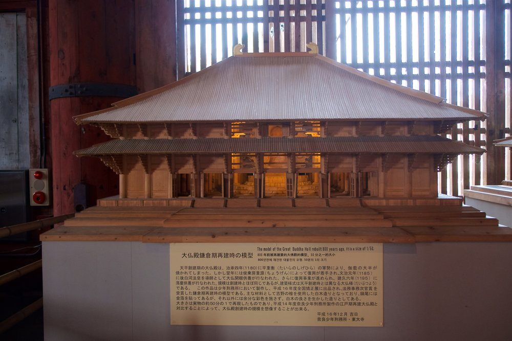 Todaiji Temple as it was in the 13th century