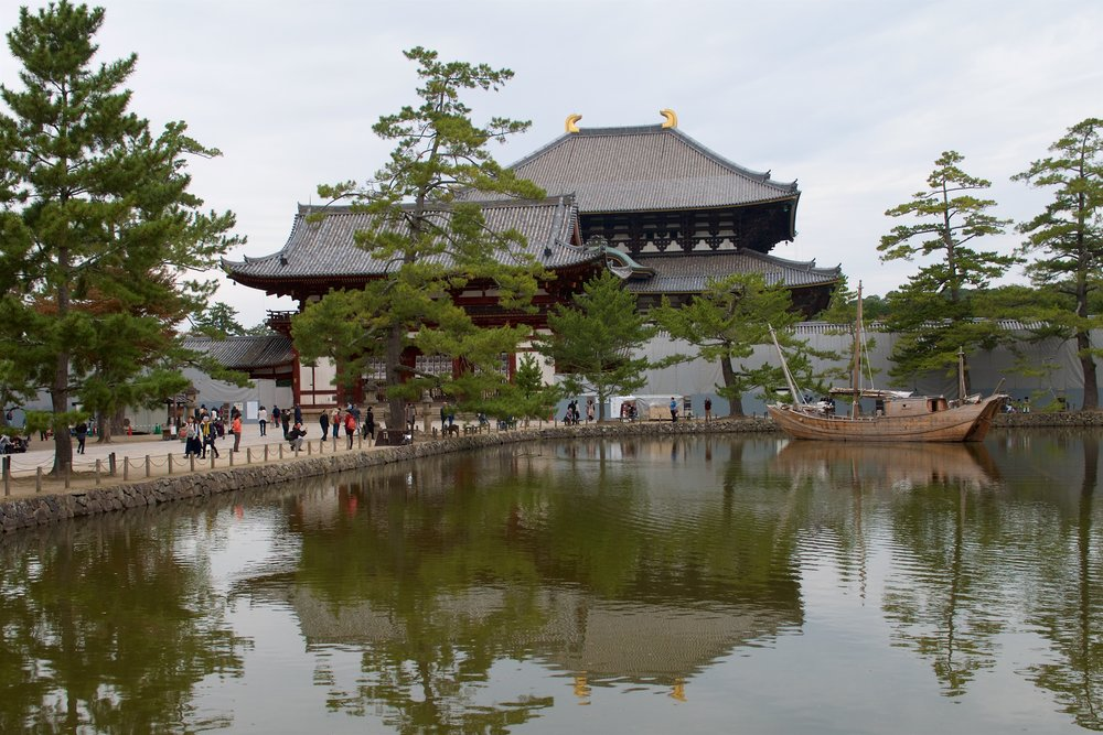 Todai-ji and its gate