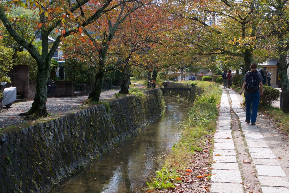 Philosopher's Walk along Lake Biwa Canal