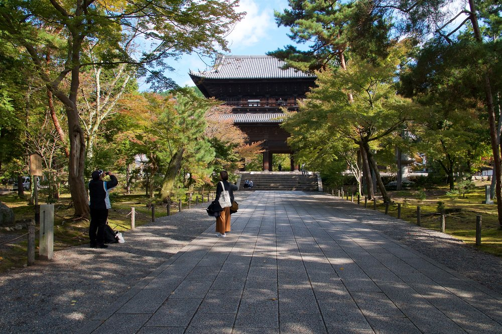 Nanzenji Temple. You can see some people looking out from the second level.