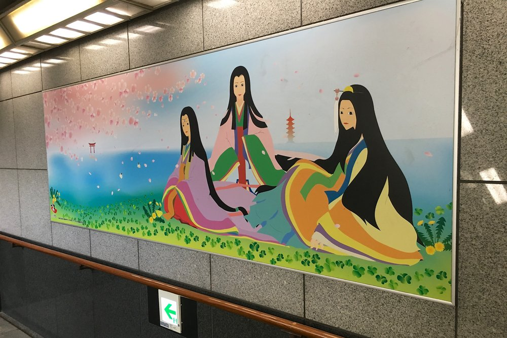 Mural in the Miyajima pedestrian underpass