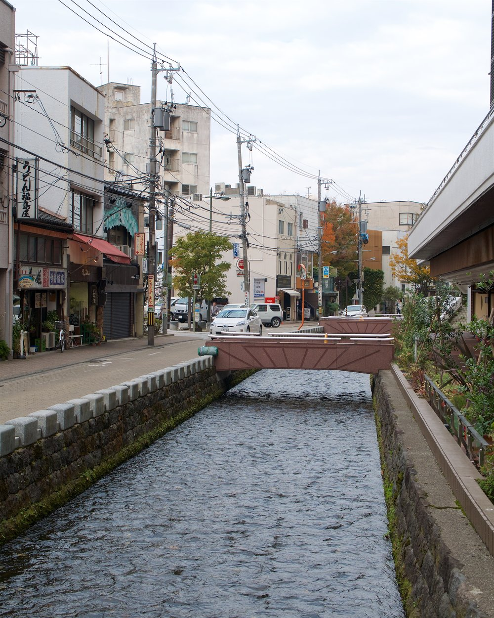 The samurai district had lots of canals