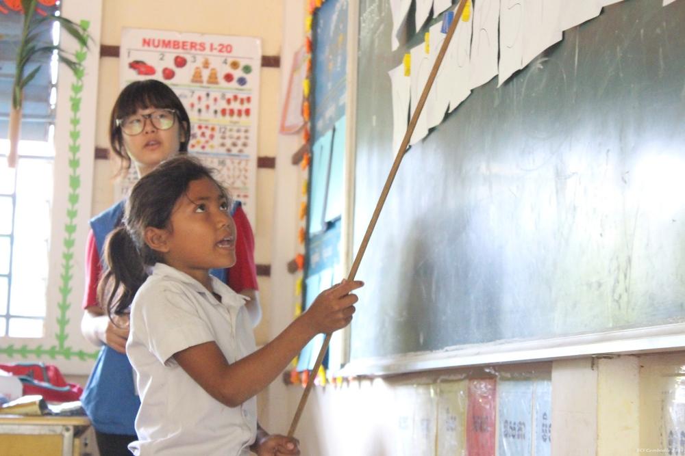 Classes 교실 수업 - 팀별활동