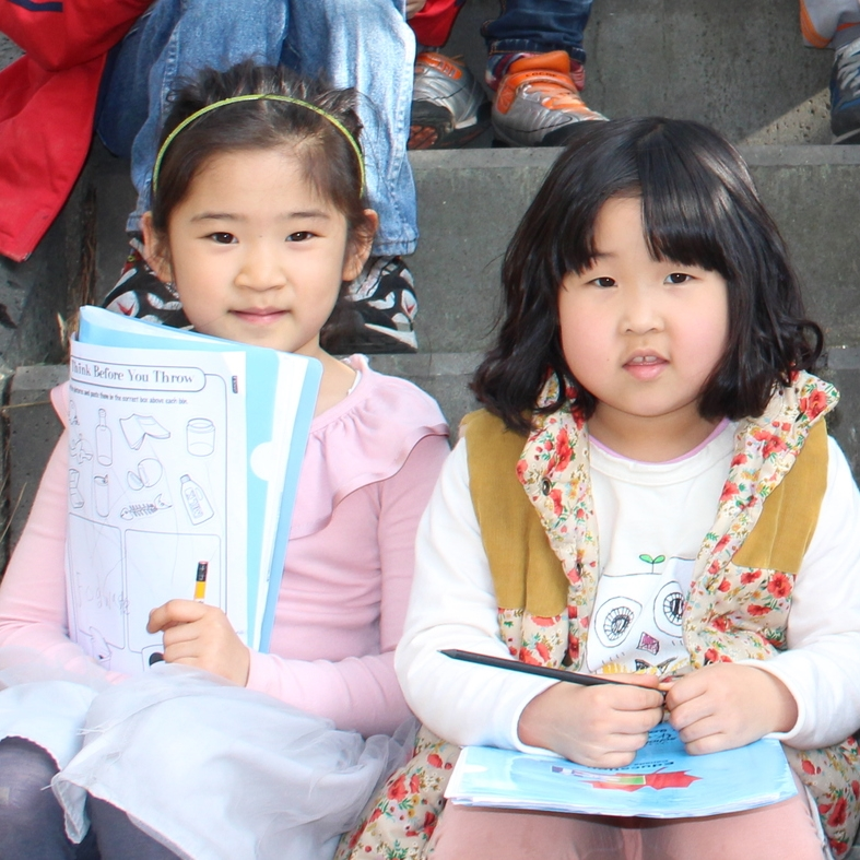Reading Seeds Junior
