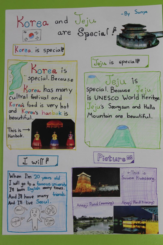 SCI Education