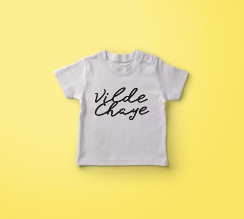 Baby-T-Shirt-Mockup3.png