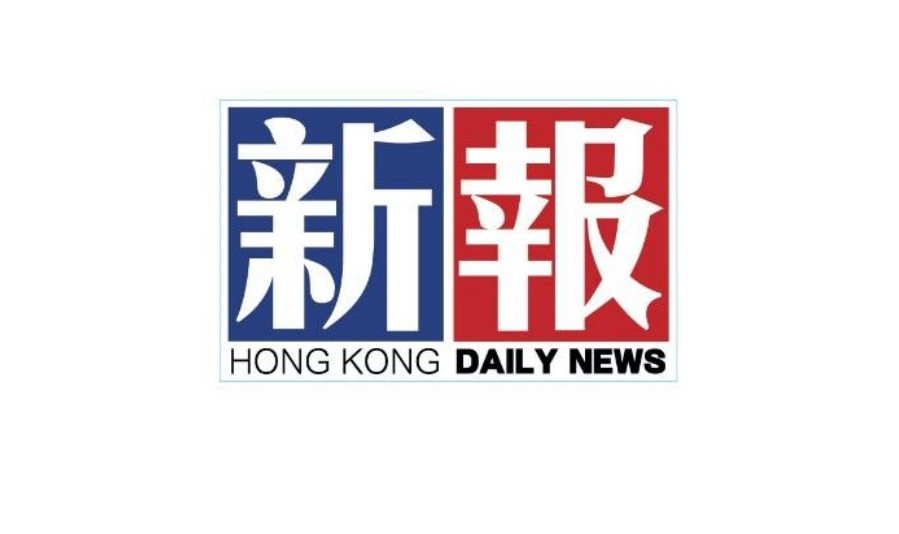 Hong Kong Photo News.jpg