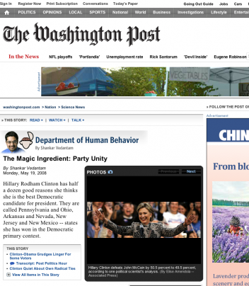 washpo-screenshot1-e1344803275530.png