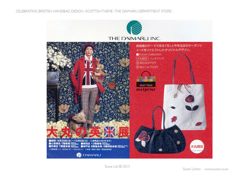 Daimaru best of british handbag design