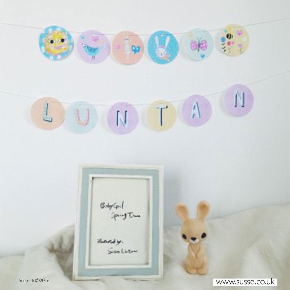 Image from the Luntan website www.luntan.jp
