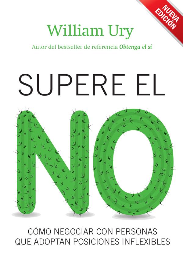 supere-el-no.jpg