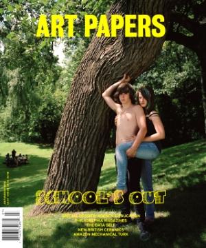 2014-0708-cover.jpg