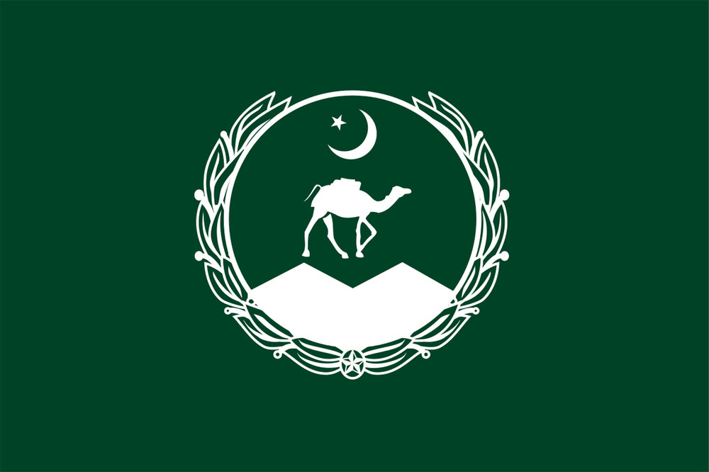 Flag of Pakistan's Balochistan Province