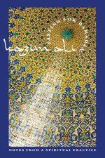 Kazim Ali's Fasting for Ramadan.
