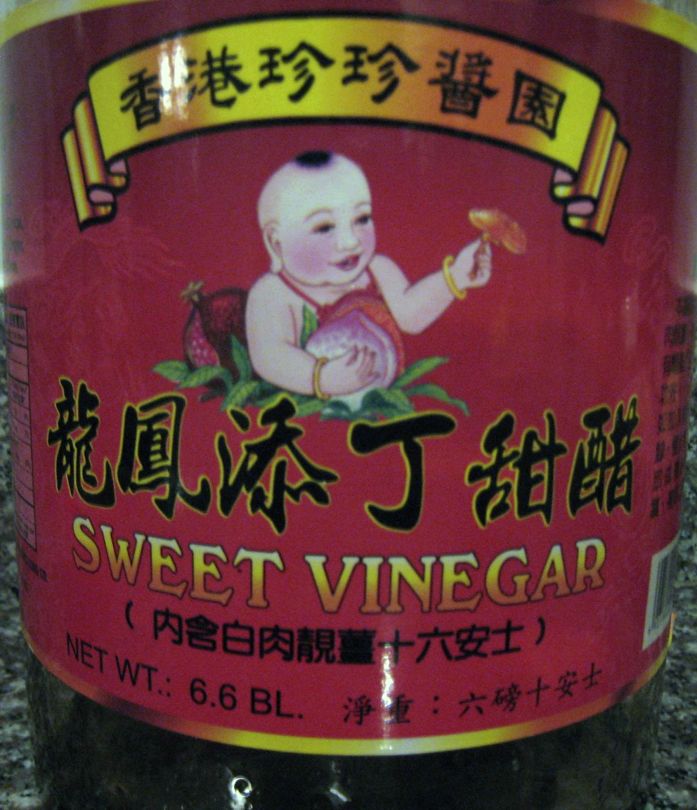 The labels are fascinating. There are some with babies, which is a clue to the significance of the dish.