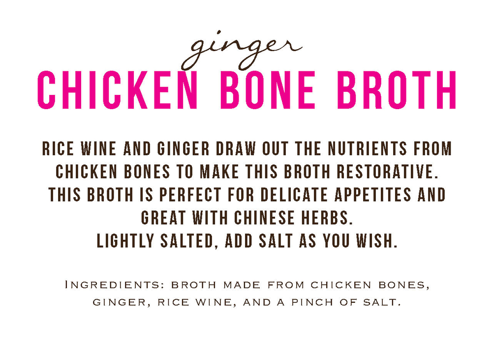 130630 Chicken Bone Broth.jpg