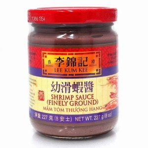 There are many brands of shrimp paste. I use this one. Hold your nose! It's so pungent! But it is crucial to making the curry more umami.