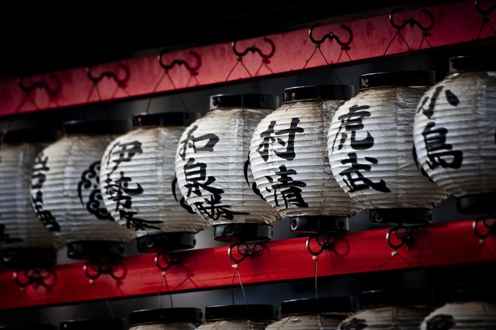 Reznicki_Japan_10.jpg