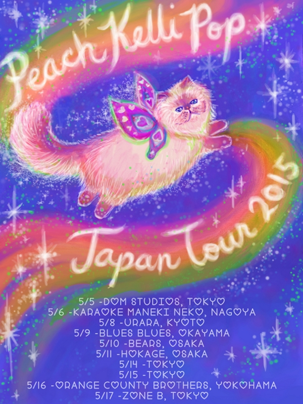 PKP_Japan_Tour_Poster.jpeg