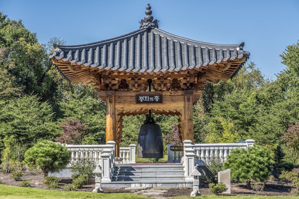 Korean Bell.jpg