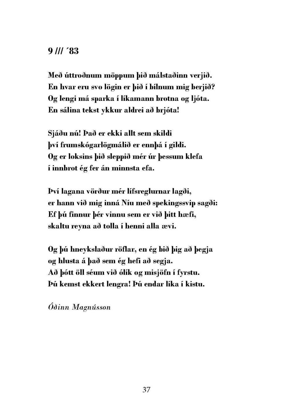 27073-ljodabokin--oll_Page_81.jpg