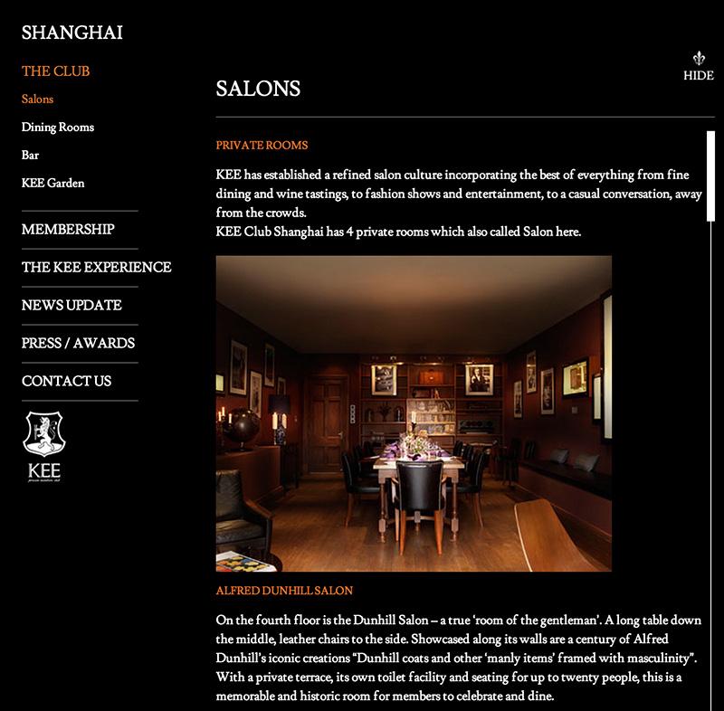 Kee Club Website