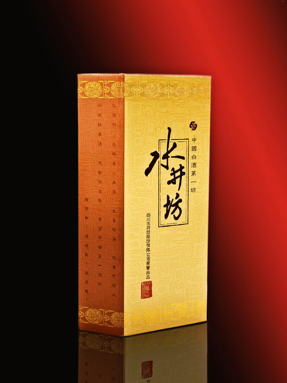 WINE BOX_F3-1.jpg