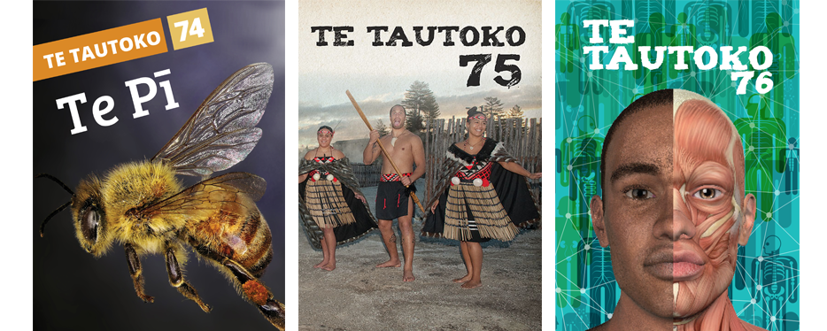 te-tautoko_01.png