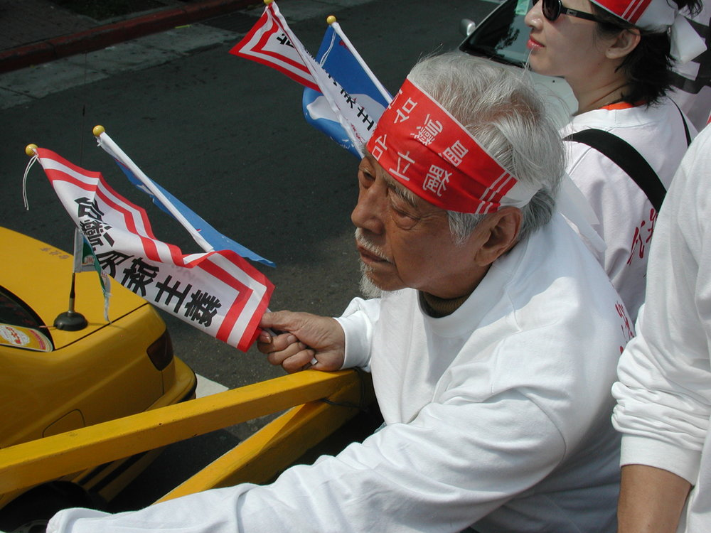 April 3, 2005- 10 Year Anniversary of the Taiwan Independence Action Motorcade