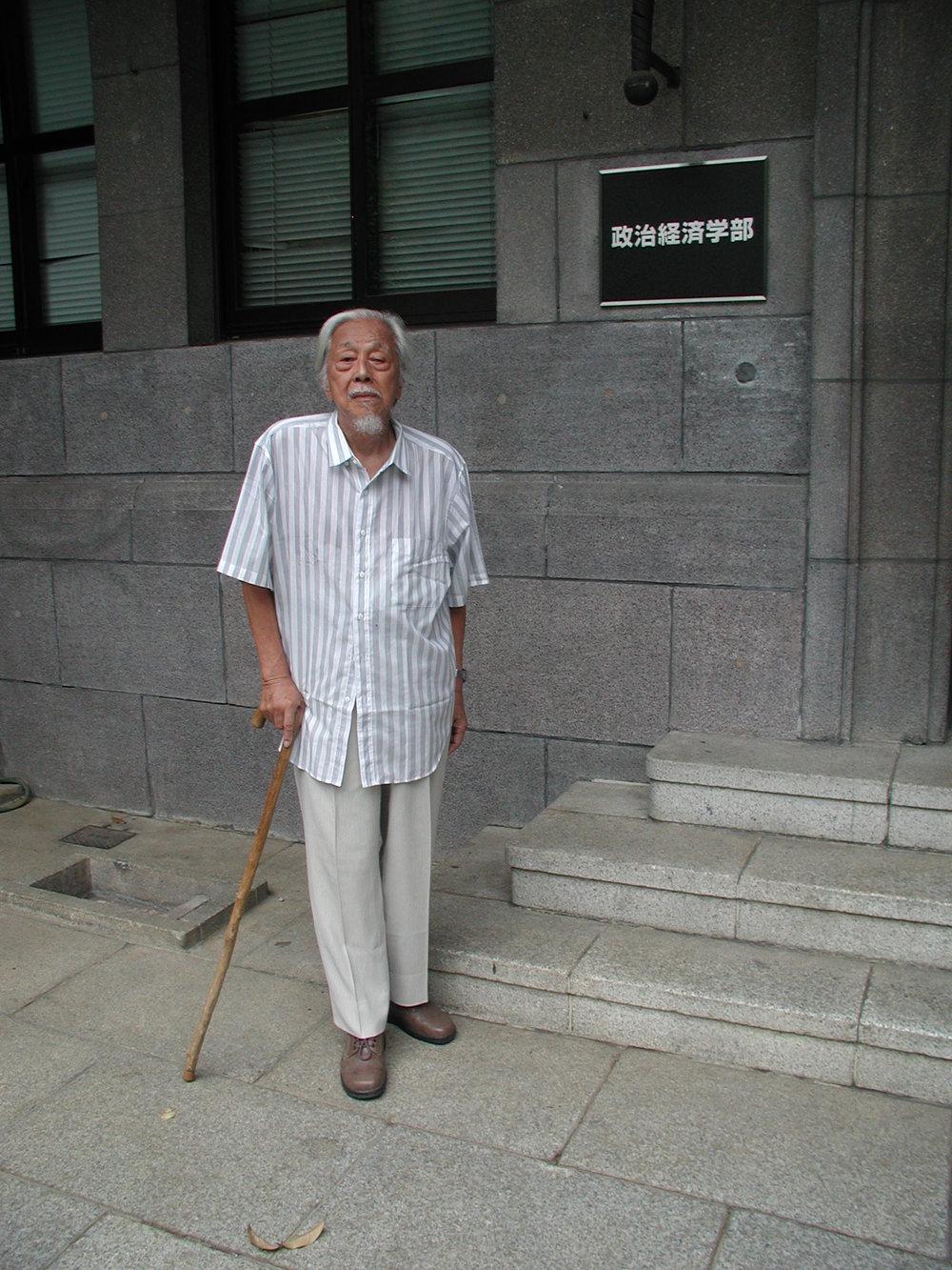 Su Beng at Waseda University- Tokyo, Japan (August 2005)