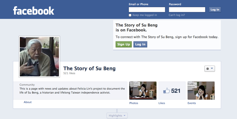 The Story of Su Beng- FB page over 500 LIKES.jpg
