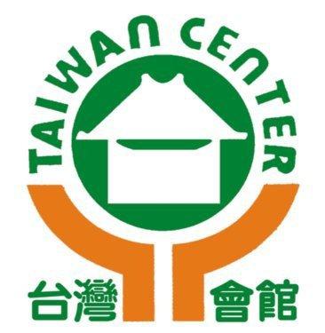 Taiwan Center logo.jpg