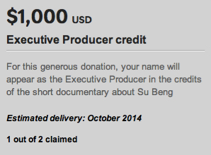 ONE more Executive Producer credit on the short documentary about Su Beng