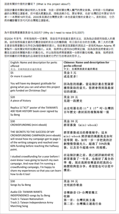 Chinese translation screenshot-1.jpg