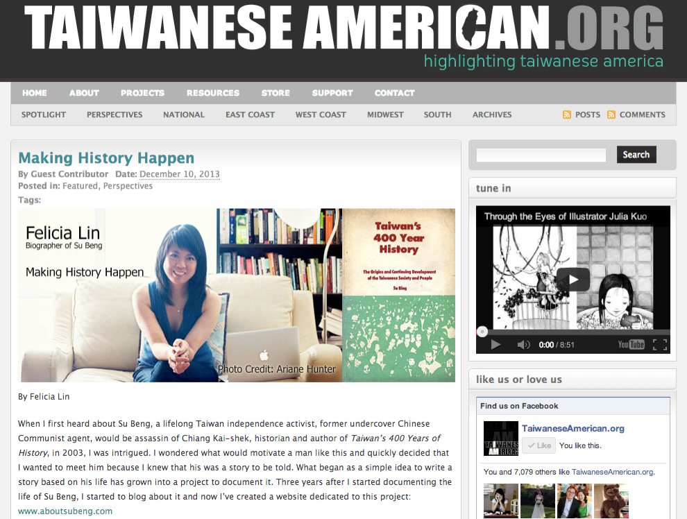 TaiwaneseAmerican.org- screenshot.jpg
