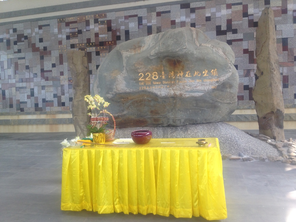 228 rock and altar.JPG
