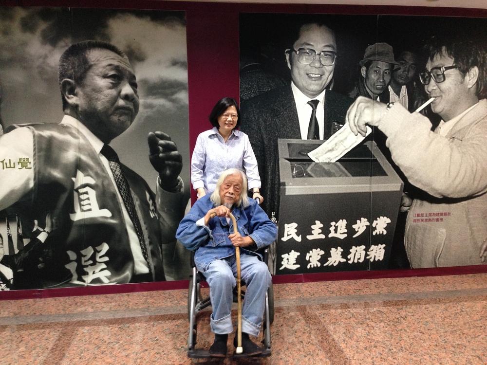 Tsai Ing-wen and Su Beng.