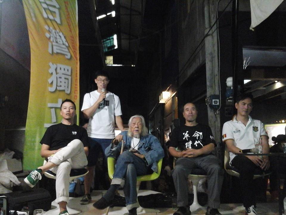 Su Beng at theChung-Hsin Market.Photo courtesy of: Bin Hong.