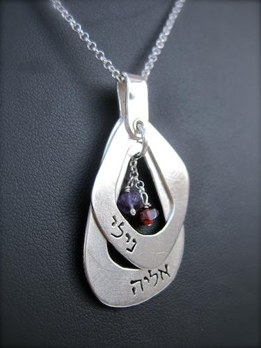 Alternative Mother's Necklace