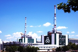 Bulgaria, Kozlodui, Atomic power plant