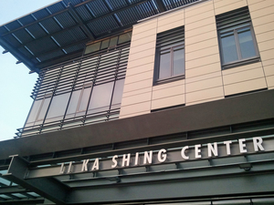 Li Ka-shing Center at UC Berkeley