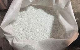 Lightherm Dry Mix.. Lightherm Aggregate