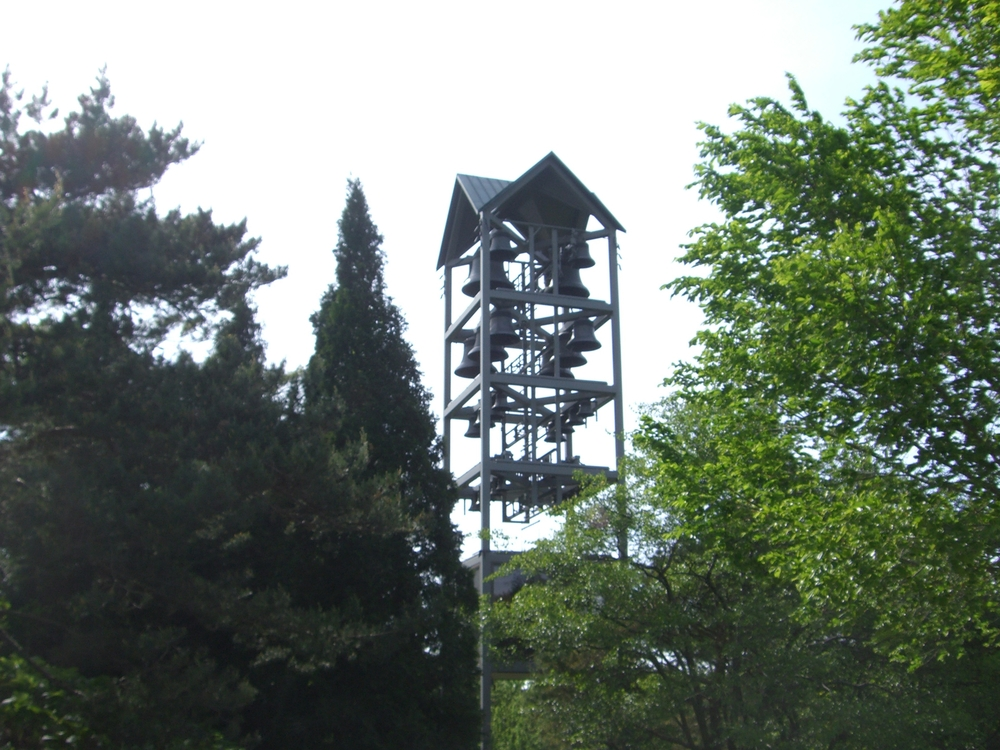 The 48-bell Butz Memorial Carillon at the Chicago Botanic Garden, Glencoe, Illinois.