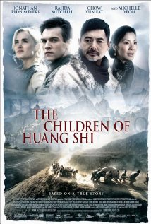 The Children of Huang Shi.jpg