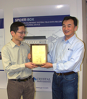 Tim Hsiao (left) and Crystal Instruments president James Zhuge with plaque   for patent no. 8,942,930