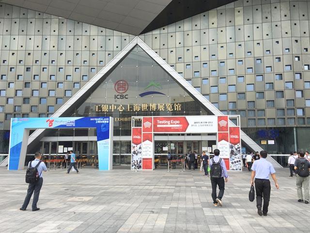 Testing Expo China.jpg