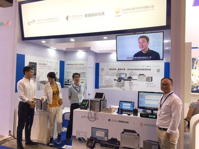 Testing Expo China 3.jpg